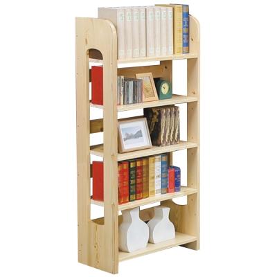 品家居 放爾頓2.1尺松木六格書櫃-64x32x160cm-免組
