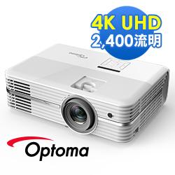 Optoma 4K UHD家庭劇院投影機 UHD50