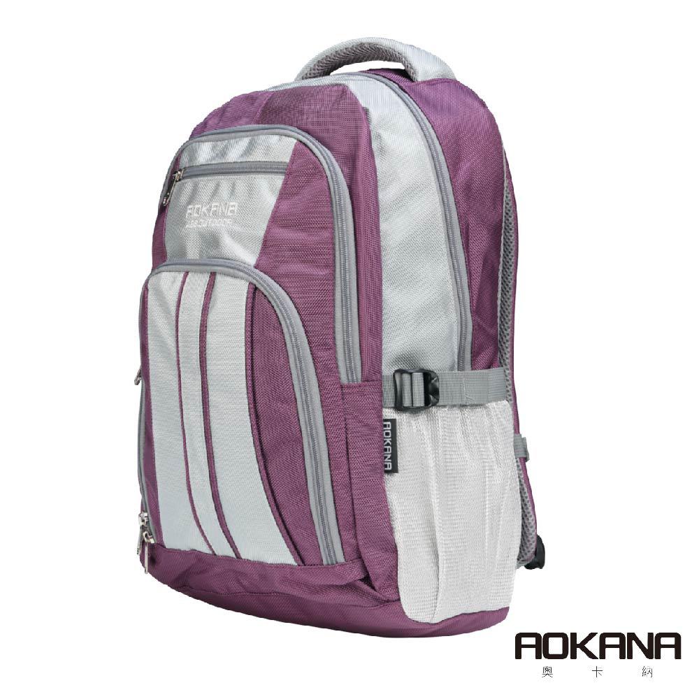 AOKANA奧卡納 輕量防潑水護脊電腦後背包(寧靜紫)68-089