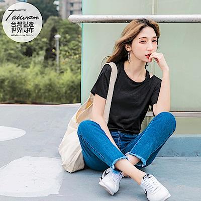 台灣品質.世界同布~純色吸濕排汗彈力運動上衣-OB大尺碼