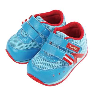 Swan天鵝童鞋-Star機能鞋1488-藍