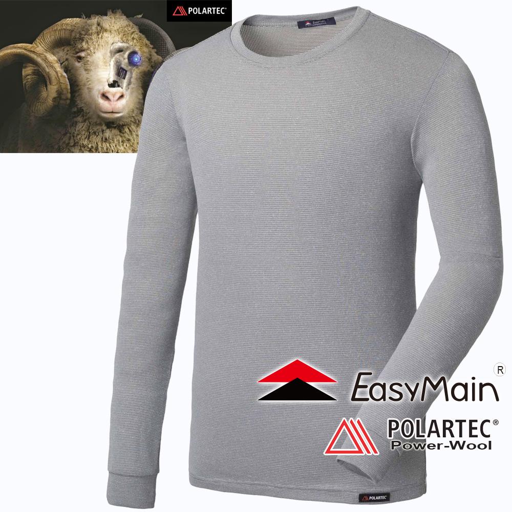 EasyMain 衣力美 TE15071-79碳黑 男 保暖透氣防臭衛生衣