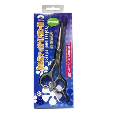 奇蕾雅-美髮專業剪刀(1入)