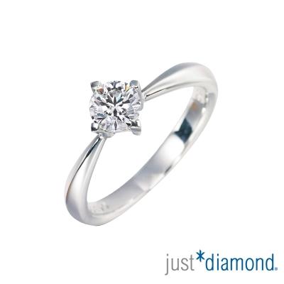 Just Diamond 30分18K金鑽石戒指-初衷