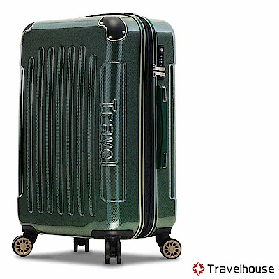 Travelhouse 極速炫焰X 24吋PC碳纖維紋可加大鏡面行李箱(炫焰綠)