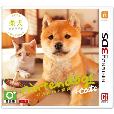 任天狗 柴犬 - 3DS 中文版(台灣機專用)