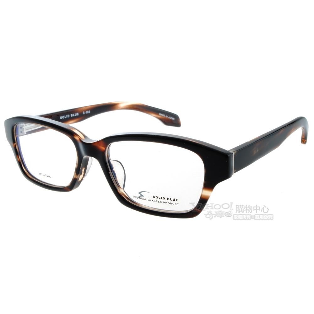 SOLID BLUE眼鏡 簡單哲學/紋路咖啡色#SB169 COL3