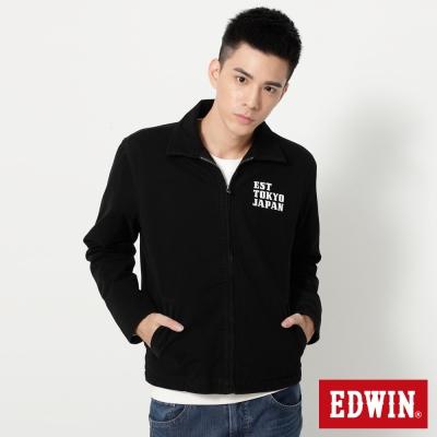 EDWIN 街頭工裝夾克外套-男-黑色