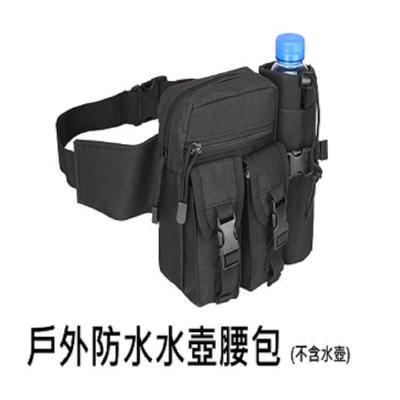 戶外防水水壺腰包(不含水壺)/軍迷戰術美軍包