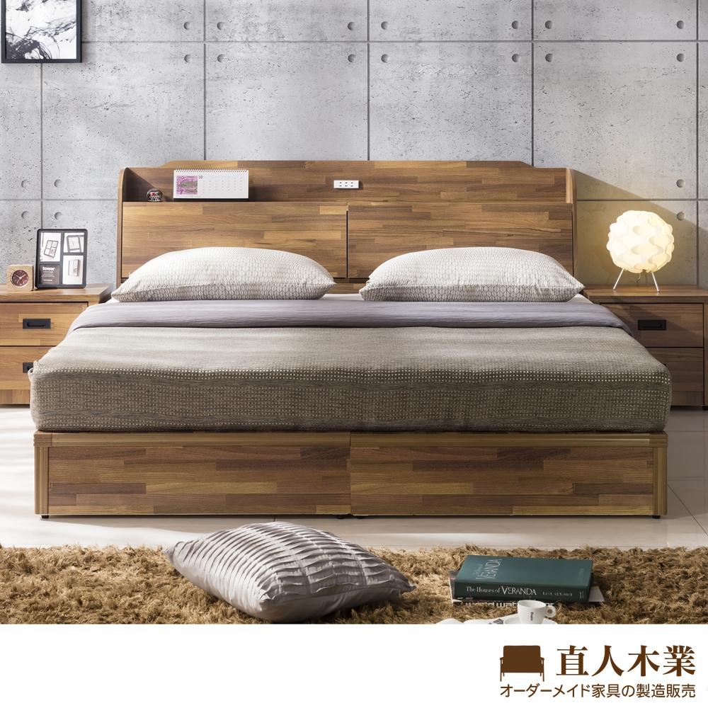 日本直人木業-STYLE積層木附插座5尺雙人床加床墊(床頭加床底加床墊三件組)