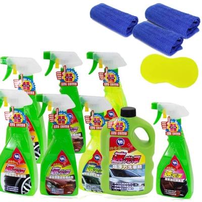 速光澤愛車亮麗保護清潔組-12件組