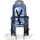 OMAX加大款後座兒童安全座椅