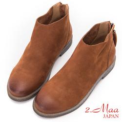 2.Maa - 簡約素面後拉鍊磨砂牛皮短靴 - 棕