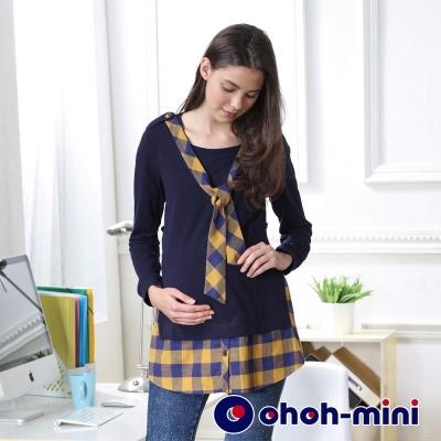 【ohoh-mini 孕婦裝】率性領結假二件孕哺長版上衣(兩色)
