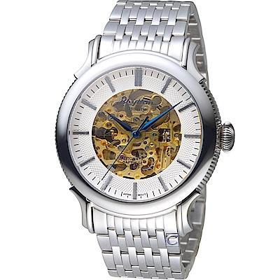 日本麗聲錶RHYTHM多層次鏤空機械錶(A1510S01)-44mm