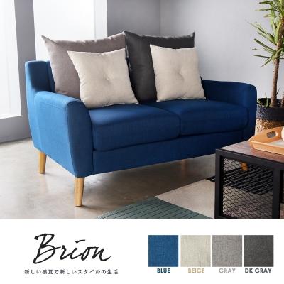H&D 布理安 藍色輕北歐雙人沙發