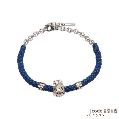 J'code真愛密碼銀飾 金錢袋純銀中國繩手鍊