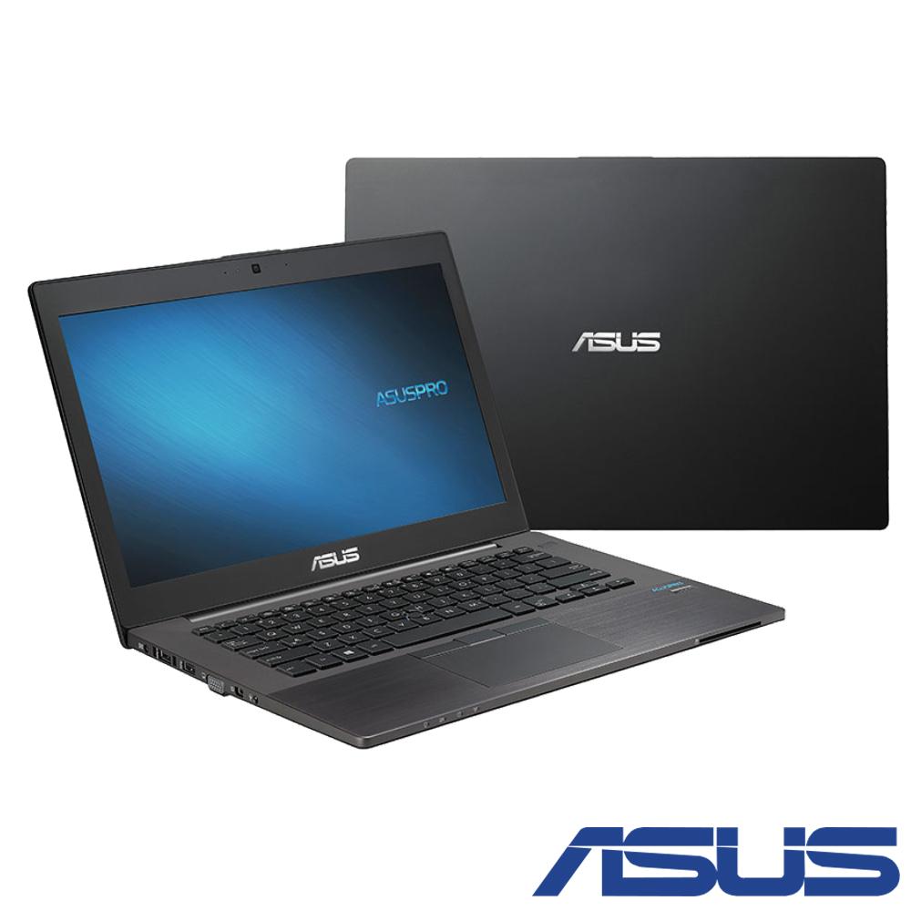 ASUS B8430 14吋商用筆電(i5-6200U/500G/4G/FHD霧/Win7Pro
