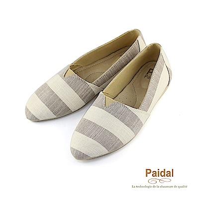 Paidal日系風橫條紋棉麻尖頭尖頭鞋-卡其灰