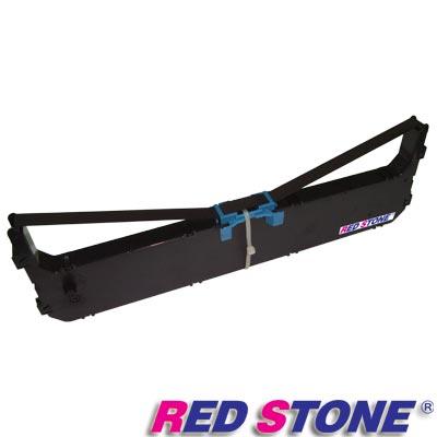 RED STONE for PANASONIC KX-P181色帶(黑色)