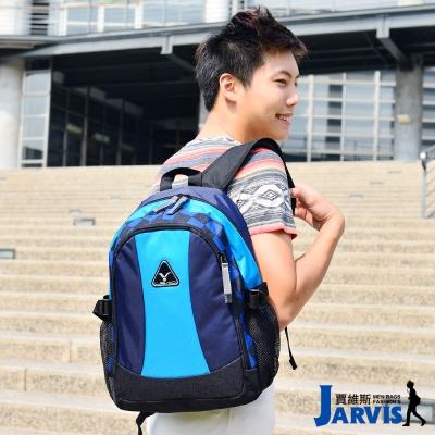 Jarvis 後背包 休閒多功能-悠遊炫格-8819