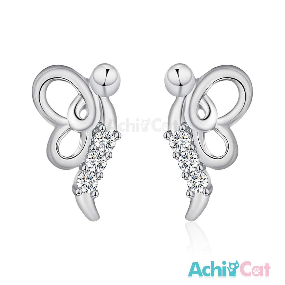 AchiCat 925純銀耳環 飛向幸福 純銀耳針