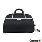 CARANY 卡拉羊 時尚休閒大容量旅行拉桿包 行李包 手拎包 (黑) 58-0001