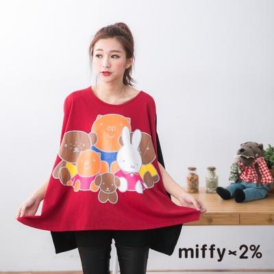 miffyX2-好朋友露肩上衣
