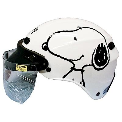 史奴比SNOOPY雪帽K825-SY3(白色)