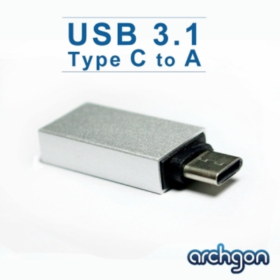 archgon USB 3.1 Type C公 to Type A母 轉接頭