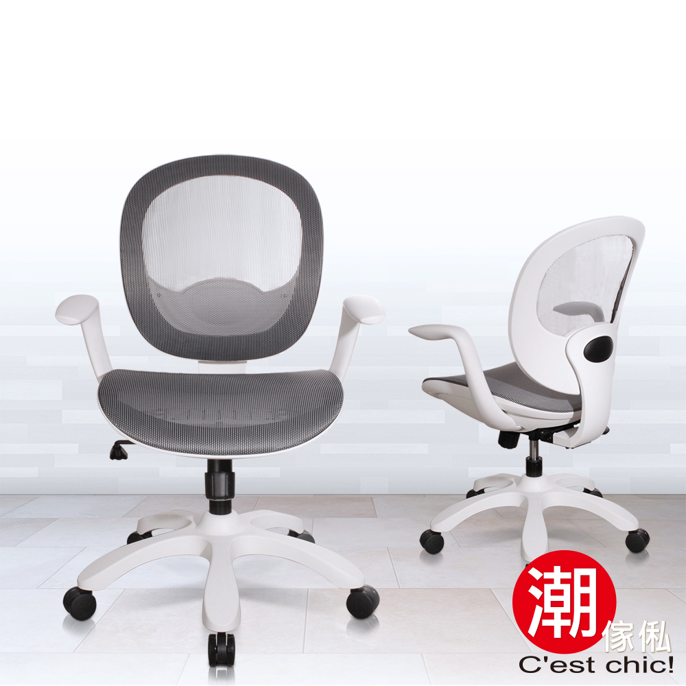 Cest Chic-理性與感性風尚電腦椅-MIT-灰 W66.5*D66.5*H104cm