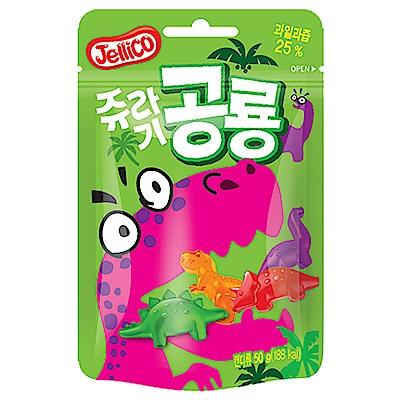 Jellico 恐龍造型軟糖(50g)