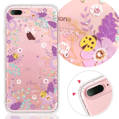YOURS APPLE iPhone7 Plus 奧地利水晶彩繪防摔手機殼-森林...