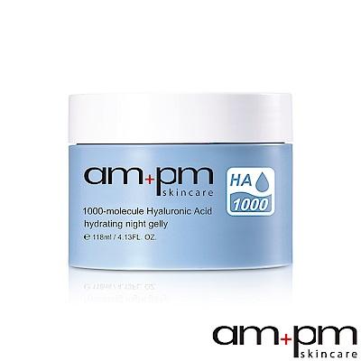 ampm 牛爾 1000分子玻尿酸超保濕凍膜 118ml