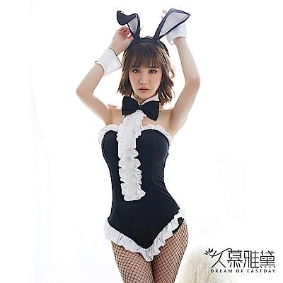 角色扮演服 兔子小姐兔女郎 久慕雅黛