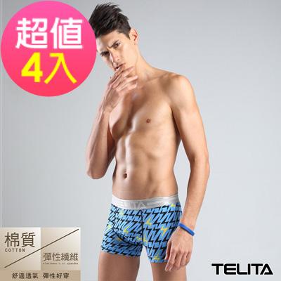男內褲 閃電印花平口褲/四角褲(超值4件組) TELITA