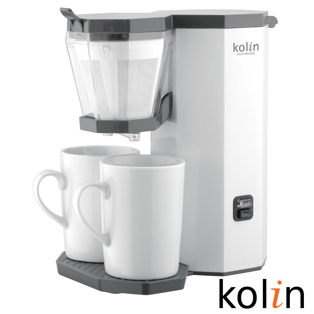 歌林kolin-雙杯咖啡機(KCO-MN3002)-附杯子