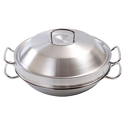 Fissler 德國 Original Profi 中式炒鍋附瀝油架蒸不鏽鋼鍋蓋 35cm