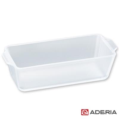 ADERIA日本進口陶瓷塗層耐熱玻璃蛋糕烤盤