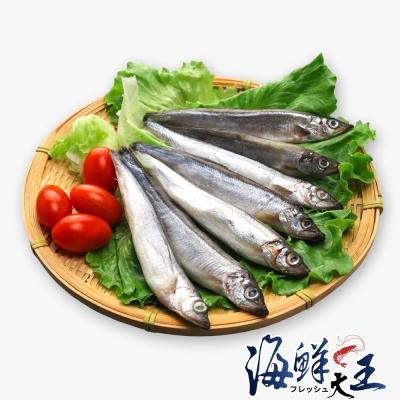 海鮮大王 爆卵柳葉魚*5包組450g±10%/包