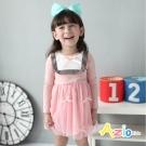 Azio Kids 童裝-洋裝 配色方領蝴蝶結網紗長袖洋裝(粉)