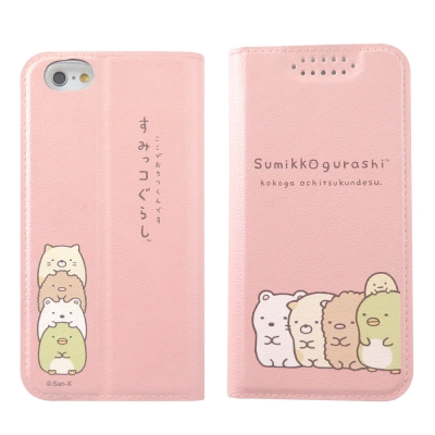 角落小夥伴/角落生物iPhone 6/6S(4.7吋)可愛彩繪皮套-排排站