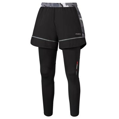 【ATUNAS 歐都納】男款運動可拆兩件式彈性長跑褲 A1-PA1723M 黑