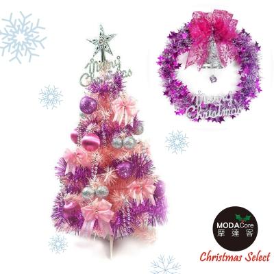 台製2尺(60cm)粉紅色聖誕樹(銀紫色系)+銀紫金蔥聖誕星星花圈(14吋)