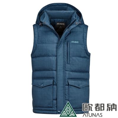 【ATUNAS 歐都納】男款內搭外穿舒適防潑水羽絨保暖連帽背心A-V1707M藍