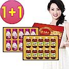 華齊堂 葡萄糖胺膠原蛋白靈活美妍組(60mlx10入)1+1盒