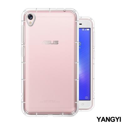 揚邑 ASUS ZenFone Live ZB501KL 氣囊式防撞耐磨不黏機清...