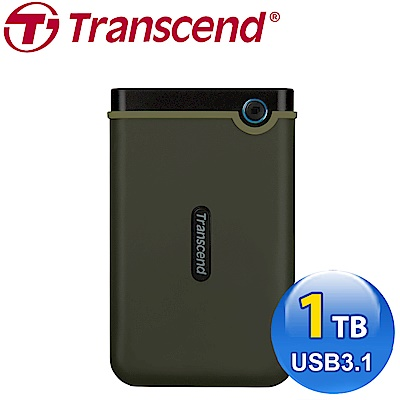 創見 StoreJet 25 M3G 1TB USB3.1 2.5吋行動硬碟-(軍綠)