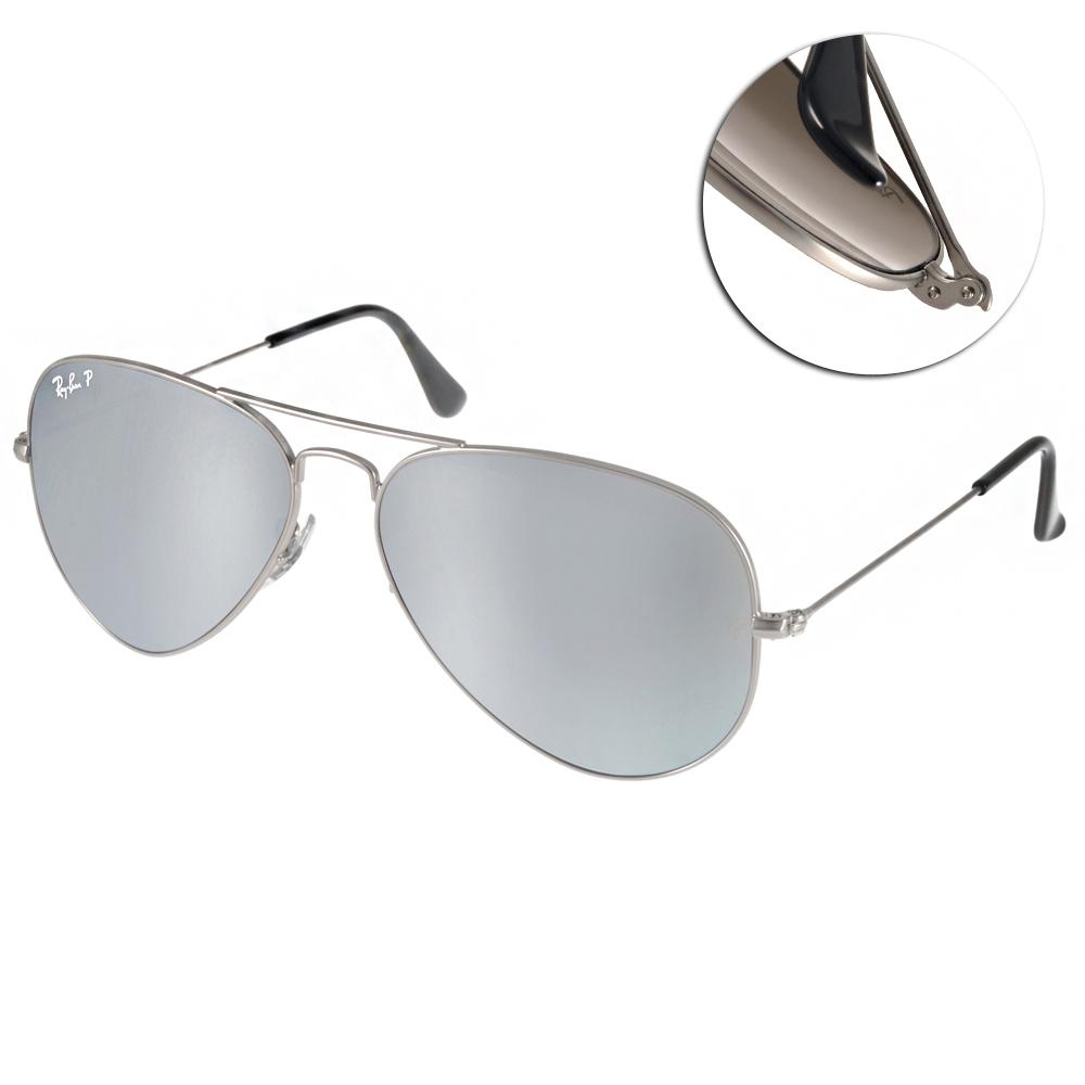 RAY BAN太陽眼鏡 經典品牌/銀-水銀偏光款#RB3025 019W3