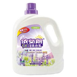 依必朗抗菌超濃縮洗衣乳-田園薰衣草3200g